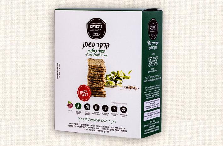zaatar-crackers_img