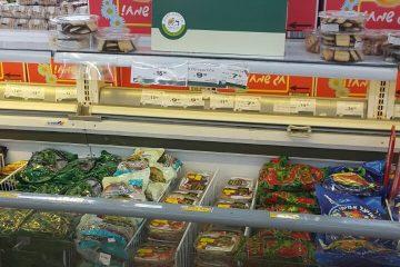 ירקות קלויים ברשתות המזון !